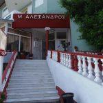 Great-Alexander-Hotel-photos-Exterior-Hotel-information (4)